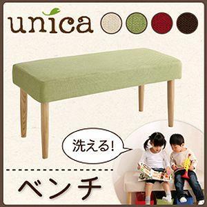 天然木 タモ無垢材 ダイニング unica ユニカ カバーリングベンチ|bookshelf