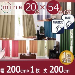 日本製 幅200cm 1枚 単品 高さ 200 205 210cm イージーオーダー|bookshelf
