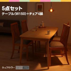 ダイニングテーブルセット 5点セット テーブル幅150+チェ...