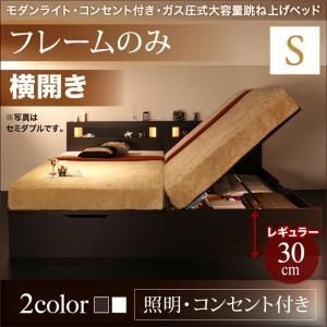 一部地域別途送料  [商品サイズ]●フレーム [サイズ]206x98x90cm [床面の高さ]30c...