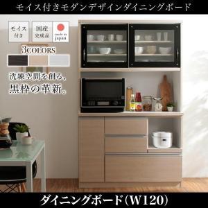 開梱設置付き 日本製 完成品 食器棚 キッチンボード 幅120cm 120cm ダイニングボード Schwarz シュバルツ レンジ台 レンジボード コンセント付き キッチン家電|bookshelf