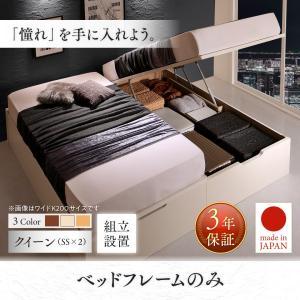 組立設置付 日本製 跳ね上げベッド ヘッドレスベッド ベッドフレームのみ 縦開き クイーン (セミシングル×2) 国産 ベット 跳ね上げ式ベッド 収納ベッド bookshelf