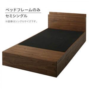 コンパクト収納ベッド ベッドフレームのみ セミシングル 足元収納 コンセント付き ウォルナットブラウン/ホワイトオーク ワンルームにぴったり 500044067 bookshelf