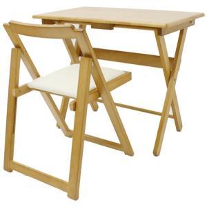 折りたたみ木製デスク&チェアセット ナチュラル|bookshelf