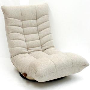 リクライニング回転座椅子 ポットベリー アイボリー...