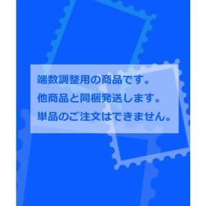 郵便切手(記念切手等)額面9円分 同梱用商品/単品注文不可