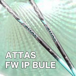 ATTAS FW IP BLUE