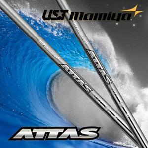 ATTAS IRON 40/50/60/80 アッタス 単品|boomer