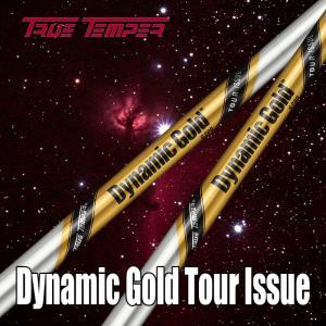 ダイナミックゴールド Dynamic Gold Tour Issue 3-PW Set|boomer