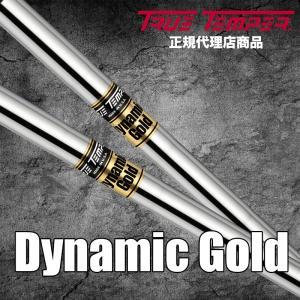 ダイナミックゴールド Dynamic Gold 単品|boomer