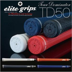 【メール便200円】エリートグリップ TD50  Elite Grip|boomer