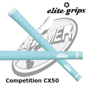【メール便200円】エリートグリップ CX50|boomer