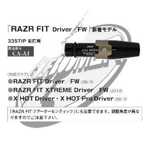 キャロウェイ 335 RAZR FIT Driver & Fw CA-A1 2nd CMX R-FIT 非純正|boomer