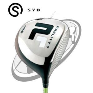 SYB PRELITY P7 サイヴ コンセプト ヘッド単品販売|boomer