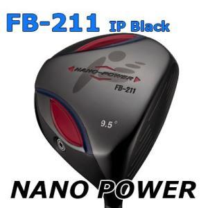 NANO POWER FB-211 IP Black ナノパワー ヘッド単品販売|boomer