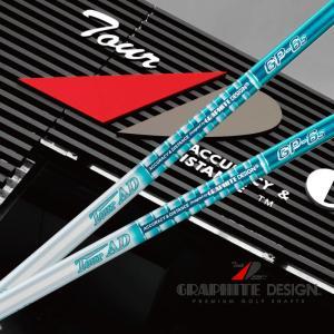 Tour AD ツアーAD GP-5 GP-6 GP-7 GP-8グラファイトデザイン ツアーAD