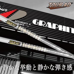 Tour AD ツアーAD TP-4/5/6/7/8 グラファイトデザイン ツアーAD