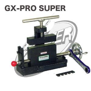シャフト抜き機 GX-PRO SIPER|boomer