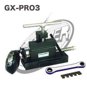シャフト抜き機 GX-PRO3|boomer