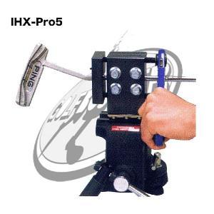 IHK-Pro5|boomer