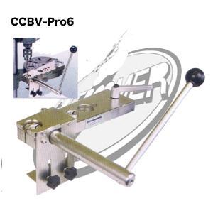 CCBV-Pro6|boomer