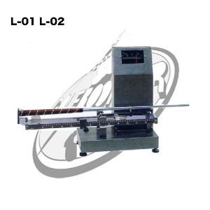 L-01 L-02|boomer