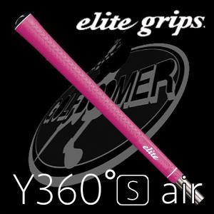 【メール便200円】エリートグリップ Y360S Air|boomer