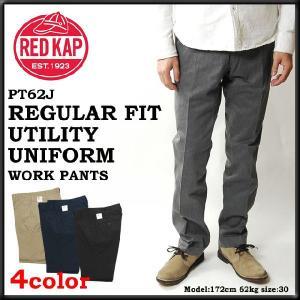 ワークパンツ メンズ レッドキャップ RED KAP 日本企画 PT62J チノパンツ レギュラーフィット アメリカ ブランド カジュアル