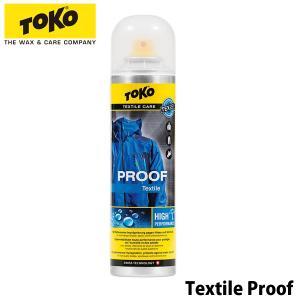 スイスを本拠地として29カ国で展開する[TOKO/トコ]は、創業100年を迎えたケミカル製品の製造・...