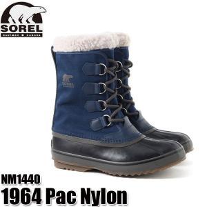 ソレル 1964パックナイロン SOREL 1964 Pac Nylon NM1440 465 メンズ 男性用 防寒ブーツ スノーブーツ|boomsports-ec