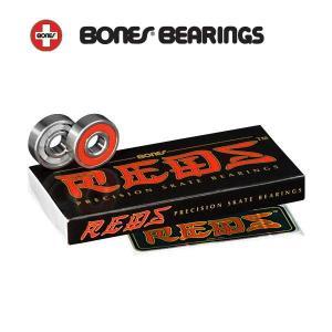 ボーンズ ベアリング レッズ BONES BEARING REDS レッズ スケートボード スケボー 送料無料|boomsports-ec