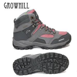 レディーストレッキングシューズ GROWHILL GTS200 グローヒル 女性用 登山靴 GRAY/PINK 23-25cm お買い得|boomsports-ec