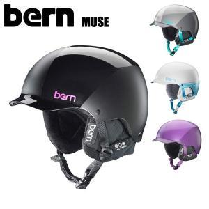 bern バーン MUSE ヘルメット スキー スノーボード レディース 女性用 ジャパンフィット M L|boomsports-ec