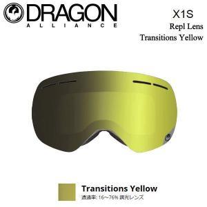 スペアレンズ DRAGON X1s ドラゴン エックスワンエス REPL LENS 交換レンズ Transitions Yellow 調光レンズ|boomsports-ec