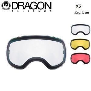 スペアレンズ DRAGON X2 REPL LENS ドラゴン エックス2 交換レンズ Clear/Yellow/Rose|boomsports-ec