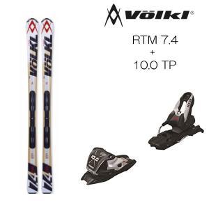 フォルクル スキー板 ビンディング付 VOLKL RTM7.4 MARKER 10.0 TP ビンディング付 スキーセット 取付 調整 送料 無料|boomsports-ec