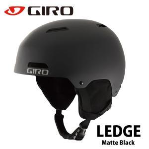 早期予約 18-19 ジロ レッジ GIRO LEDGE スキー スノーボード ヘルメット プロテクター HELMET MENS Matte Black 日本正規品