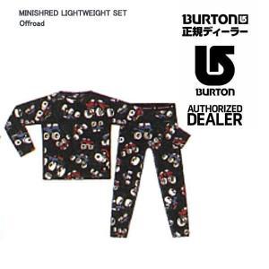 16-17 2017 Burton(バートン) MS LIGHTWEIGHT SET (ミニ・ライトウェイトセット) Offroad ファーストレイヤー インナー 上下セット キッズ 子供|boomsports-ec