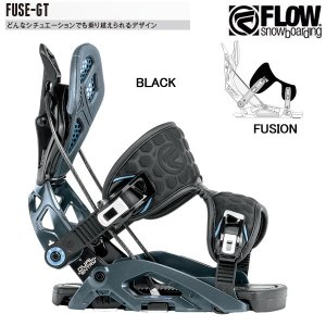 17-18 FLOW フロー フューズ ジーティー FUSE GT FUSION BLACK メンズ スノーボード ビンディング スノボ バイン 日本正規品|boomsports-ec
