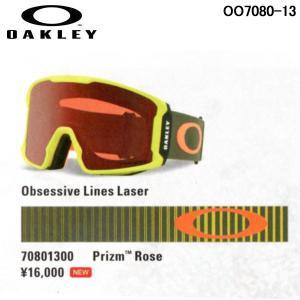 17-18 オークリー ラインマイナー スノーゴーグル スキー スノーボード OAKLEY Line Miner PRIZM OO7080-13 プリズム アジアンフィット boomsports-ec