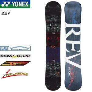18 ヨネックス レブ YONEX REV スノーボード 板 ハーフパイプ キッカー パーク アルティメイトキャンバー|boomsports-ec