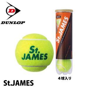 ダンロップスポーツ テニスボール セントジェームス 1缶 4個入り DUNROP SPORTS TENNIS BALL ST.JAMES イエロー|boomsports-ec