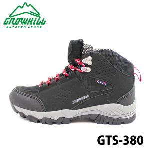 グローヒル トレッキングシューズ GROWHILL GTS380 BLK ユニセックス レディース メンズ 男女共用 登山 靴 アウトドア boomsports-ec