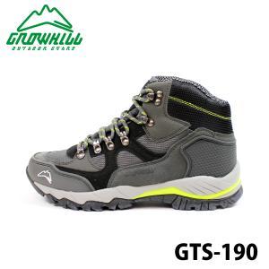 グローヒル トレッキングシューズ GROWHILL GTS190 GRAY メンズ  登山 靴 アウトドア boomsports-ec