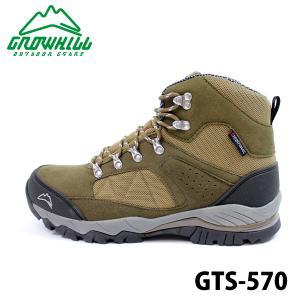 グローヒル トレッキングシューズ GROWHILL GTS570 GREEN メンズ  登山 靴 アウトドア boomsports-ec