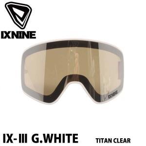 アイエックスナイン アイエックス3  スペアレンズ チタンクリア IXNINE IX3 G.WHITE LENS FRAME TITAN CLEAR 4549224601380 平面レンズ 日本上陸 boomsports-ec