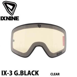 アイエックスナイン アイエックス3  スペアレンズ クリア IXNINE IX-3 G.BLACK LENS FRAME CLEAR 4549224601397 平面レンズ 日本上陸 boomsports-ec