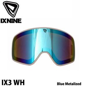 アイエックスナイン アイエックス3  スペアレンズ ブルーメタライズド IXNINE IX-3 WH Blue Metalized 4589580501429 平面レンズ 日本上陸 boomsports-ec