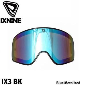 アイエックスナイン アイエックス3  スペアレンズ ブラックブルーメタライズドレンズ IXNINE IX-3 BK Blue Metalized 4589580501412 平面レンズ 日本上陸 boomsports-ec