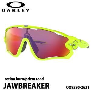 オークリー サングラス ジョーブレーカー プリズム OAKLEY Jawbreaker OO9290-2631 retina burn/prizm road ロードバイク マラソン 野球 国内正規品|boomsports-ec